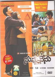Nuvvu Nenu Full Telugu Movie DVD+Free CD