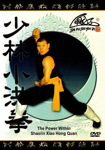 The Power Within - Shaolin Xiao Hong Quan [Edizione: Regno Unito]