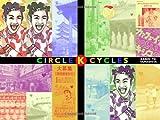 Circle K Cycles