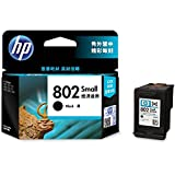 #10: HP 802 Small Ink Cartridge - Black