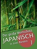 ISBN 3741242691