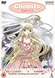 Chobits - The Chobits Collection [DVD]