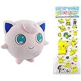"""Pokemon Plush Toy - Jigglypuff Doll (Size Small) Around 15.5cm 6"""" + Pokemon Sticker"""