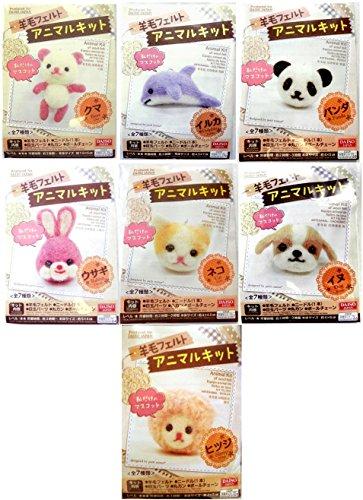 Daiso Japan DIY Tierschlüsselanhänger Kit of Wollfilz, alle sieben.