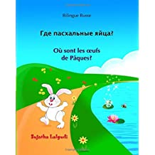 La France russe Nicolas Hnin; Editions Fayard; mai 2016