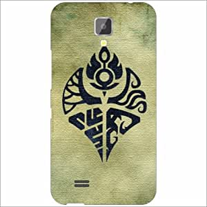 Gionee Pioneer P2S Back Cover - Silicon Cool Designer Cases