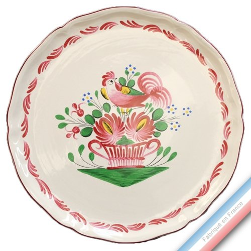 Lunéville 1730 Collection REVERBERE Coq - Plat Tarte - Diam 34 cm - Lot de 1