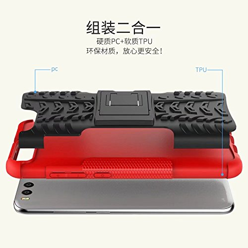 YHUISEN Xiaomi Mi6 Case, Hyun Pattern Dual Layer Hybrid Armor Kickstand 2 In 1 Shockproof Gehäuse Cover für Xiaomi Mi6 ( Color : Red ) Orange