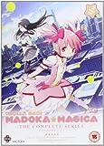 Puella Magi Madoka Magica Complete Series Collection [DVD]