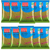 Quality Spices Cumin Powder Masala 100 Grams (Pack of 10)