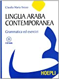 Lingua araba contemporanea [+2 CD]