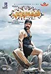 The movie narrates the story of Murugan, an ordinary man who lives in a village near forest area and his transformation from Murugan to Pulimurugan.