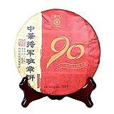 Yunnan Tee Marke Pu'er Tee General Armee Kapitel Jianjun 90. Jahrestag Tee rohen Tee 357 Gramm/Kuchen 云南中茶牌普洱茶 将军班章 建军90周年纪念茶 生茶357克/饼