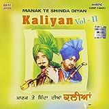 Kaliyan Manak Te Shinda Vol. 2