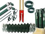 Maschendrahtzaun Komplettpaket zaun-set paket zubehör Premiumqualität - 25 m / 125 cm hoch - inkl. Lochspaten