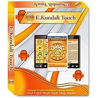E-kundali Touch