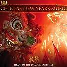 Chinese New Years Music (W/Book)