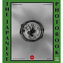 The japanese photobook