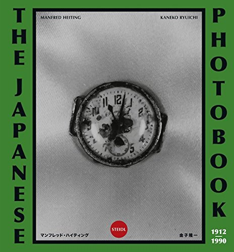 The japanese photobook