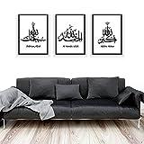 ZSHSCL Leinwanddruck Malerei 3 Stück Moderne Kalligraphie Schwarzweiß Islamische Drucke Poster Islamische Wandkunst Bilder Für Wohnzimmer Wohnkultur, 40X60Cm