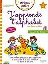 J'apprends l'alphabet avec Sami et Julie par Flahault-Lamorere