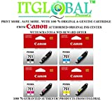 CANON CLI 751 XL BK/C/Y/M [Set of 4 Cartridge] -Special ITGLOBAL Combo With Scratch & Win Reward Offer - From ITGLOBAL