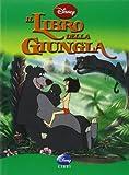 Il libro della giungla. Ediz. illustrata