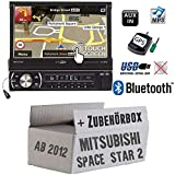 Mitsubishi Space Star 2 ab 2012 - Autoradio Radio Caliber RMN575BT - Navigation | Bluetooth | MP3 | USB | SD | 7' TFT - Einbauzubehör - Einbauset
