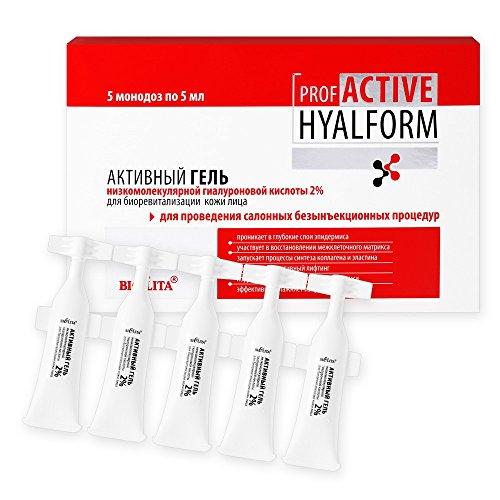 Belita-Vitex Prof Active HYALFORM, Aktives Gel, 2% niedermolekulare Hyaluronsäure, 5x5ml, für apparative Anti-Aging Behandlungen
