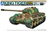 German Heavy Tank King Tiger (RC Model) - Best Reviews Guide