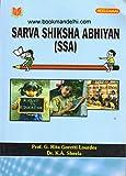 Sarva Shiksha Abhiyan (SSA)
