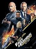 CINEMA / Fast & Furious Hobbs & Shaw - 2019 - Dwaine Johnson - Jason Statham - 116x156cm - Affiche Originale
