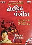 #8: Dholida Pankhida