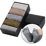SOUMIT Zehensocken | 5-Paket Atmungsaktiv Antibakteriell Baumwolle Fuß Sohle mit Manschette für Turnschuhe Arbeitsschuhe Business Schuhe Sneaker (Zufällige Farbe, Herren)