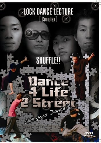 lock-dance-lecture-from-shuffle-dvd