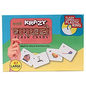 Krazy Marathi Alphabets - Barakhadi Flash Cards With Ring