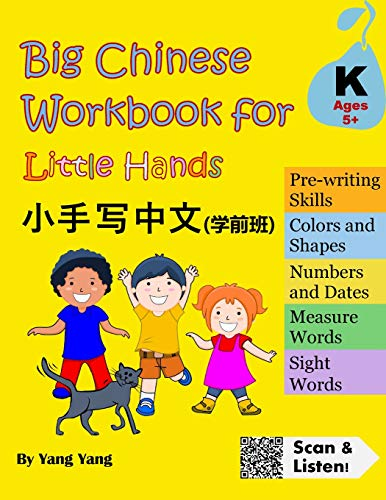 Big Chinese Workbook for Little Hands (Kindergarten Level, Ages 5+): Volume 1 por Yang Yang