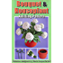 Bouquet & Houseplant Knitting Pattern