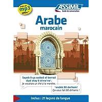 Guide Arabe Marocain