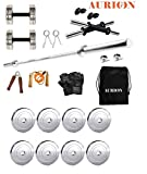 #1: Aurion 20 Kg Chrome Steel Weight Plates Home Gym Pack