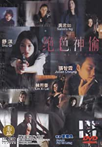 Martial Angels [DVD] [2001] [Region 1] [US Import] [NTSC]
