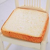 WFZ17 - Colchón para cama de gato, diseño de pan de pan de gato con esponjas de peluche, relleno de gato, perro y mascota