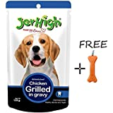 JerHigh Wet Dog Food, Chicken Grilled In Gravy, 120 G (Pack Of 12)