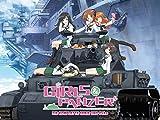 Girls und Panzer - Staffel 1