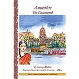 Anurakte - The Enamoured