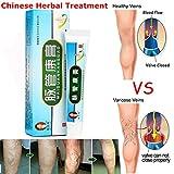 Luckyfine Natürliche Pflanzliche Kräuter Beinpflegecreme zur sanften Beinpflege 20g