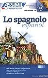 Lo spagnolo [Lingua spagnola]