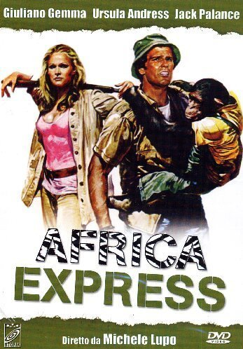 Africa Express by Giuliano Gemma