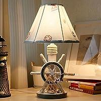 Lampade di mare lampade da tavolo e abat jour lampade illuminazione - Amazon lampade da tavolo ...
