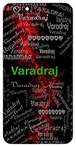 Varadraj (Lord Vishnu) Name & Sign Printed All over customize & Personalized!! Protective back cover for your Smart Phone : Samsung J7 / J700